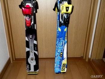 ATOMIC スキー板