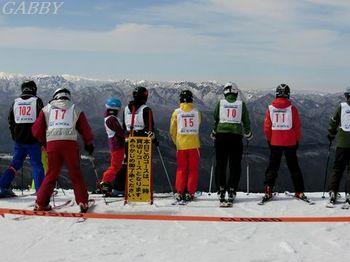 2015-03-28-1 スキー検定中.JPG