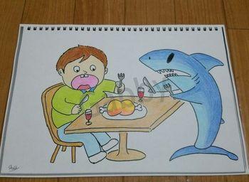 2015-07-02-3 魚と食べる.jpg