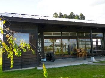 カフェ「伊澤商店」