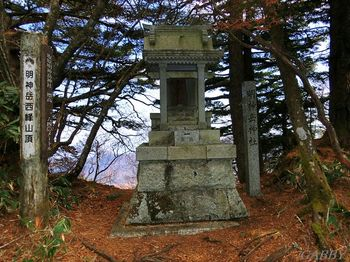 明神岳神社
